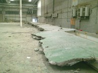 Photo shows a section of collapsed mezzanine floor